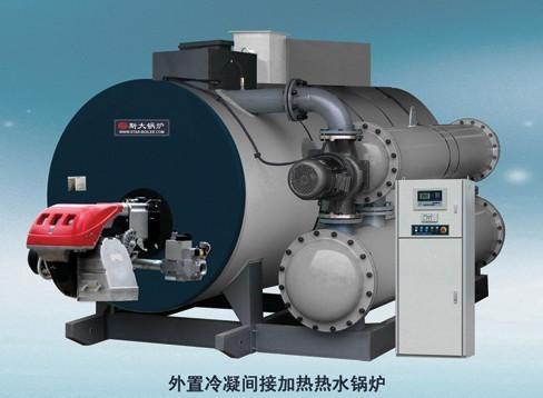 滨州斯大冷凝无压热水锅炉特点:一,结构外置 换热器通过循环泵与炉