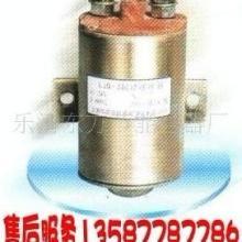 供应LJQ-3启动继电器LJQ-3