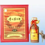 供应广州在专业回收15年茅台,广州回收15年茅台酒
