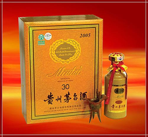 洛克王国小马驹_30年茅台酒瓶回收 - www.aihao7w.com