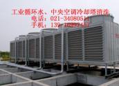 供应上海化学清洗给水管道油系统管道工业循环冷却水系统清洗处理