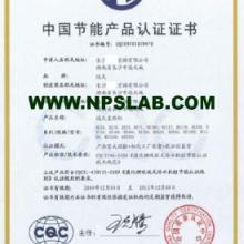 太阳能光伏产品申请CQC认证