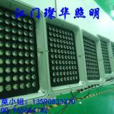 供应80Wled投光灯,广东80W投光灯厂家,80W led照树灯
