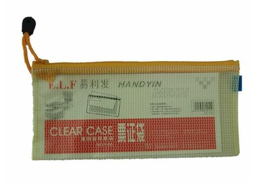 供应易利发票据网格拉链袋A4/A5/B5