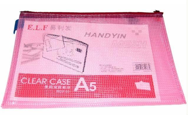 供应苏州易利发网格拉链袋A4/A5/B5