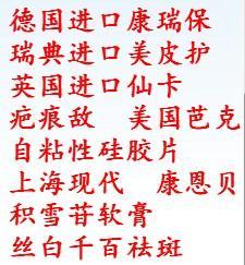 鑫鼎医疗器械