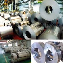 进口硅钢片︱进口矽钢片︱购买变压器硅钢片︱上海一靓进口硅钢片进口批发