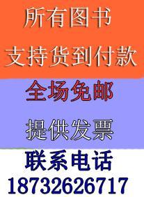 中国乘用车车型手册