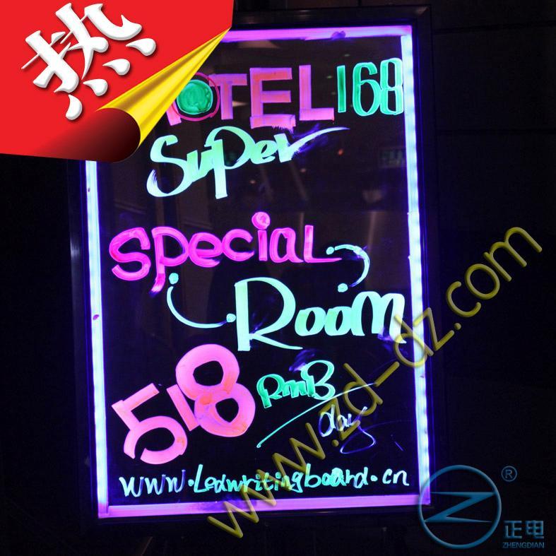 电子荧光板市场主流产品特点