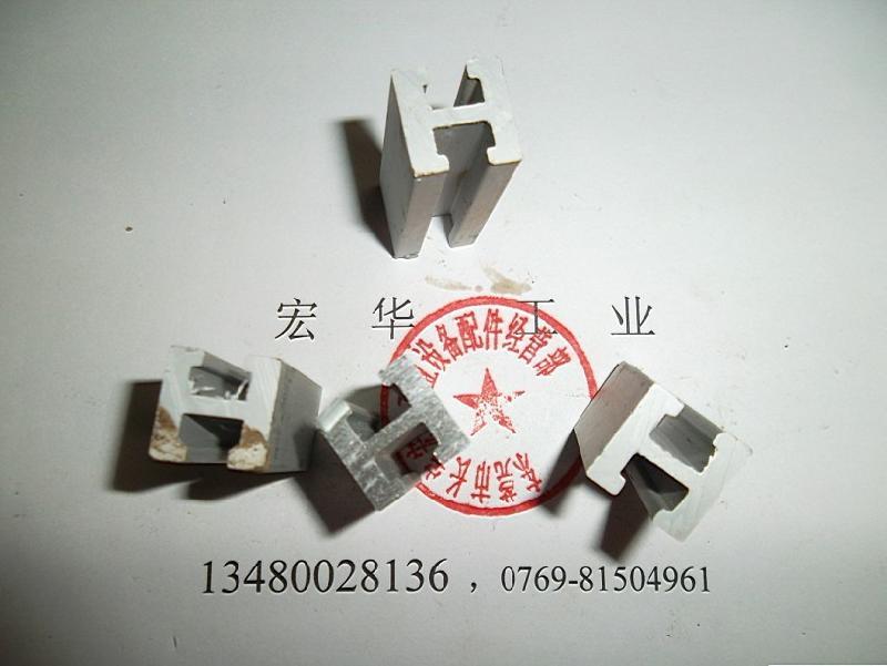 订做非标铝型材图片_东莞市长安宏华工业设备