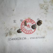 供应波珠螺丝M6