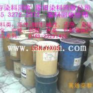 染料粉回收价格图片