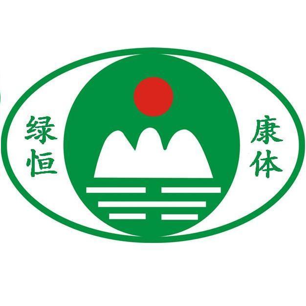 广州绿恒康体设施有限公司