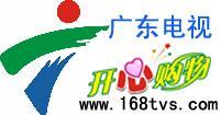 广州市广购贸易有限公司