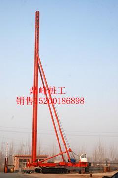 河北省新河县中原桩工机械制造厂