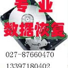 三星硬盘维修价格表