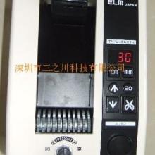 供应M-1000胶纸机