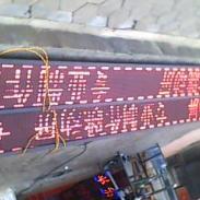 容县LED闪动灯箱电话图片