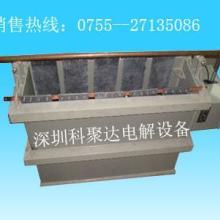 供应不锈钢电解抛光设备