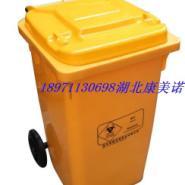 100L垃圾桶图片