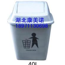 新品生活专用垃圾桶,20L翻盖污物桶,全新料垃圾桶图片