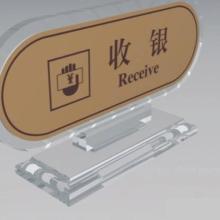 供应【厂价订购】各种特色有机玻璃制品,有机玻璃工艺品厂价订购各批发