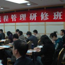 电子电气设备结构设计电子电气设备结构设计课程