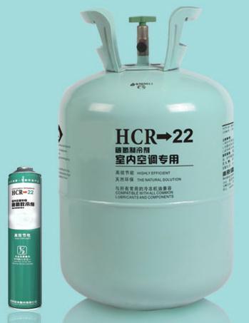 供应无毒环保节能低碳中央空调制冷剂