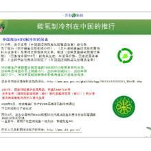 供应中央空调节能环保方案