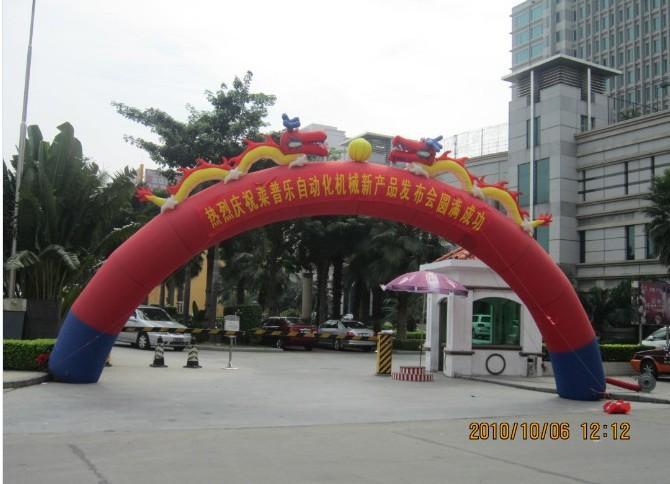 东莞市莱普乐自动化机械科技有限公司.