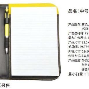 计算器笔记本图片