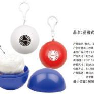 球形广告雨衣图片