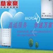 武汉万家乐热水器维修电话图片