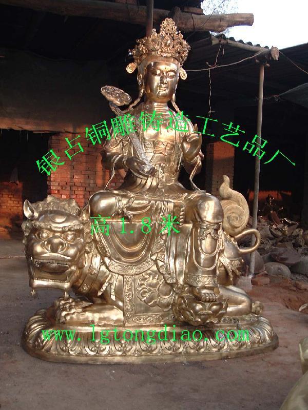 ...图 佛像雕塑订做公司佛像雕塑加工厂 唐县银占铜雕工艺品厂