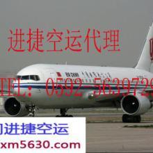 厦门到沈阳空运航空货运文件类、铁配件、电子件、纺织品.木制品、塑制品批发