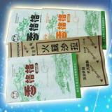 供应茶叶袋 干果袋 牛肉干纸袋纸