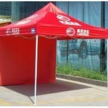 供应潍坊订做广告帐篷潍坊广告帐篷公司潍坊广告帐篷印刷订做公司批发