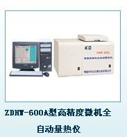 供应ZDHW-600A型高精度微机全自动量热仪