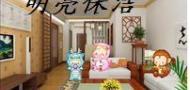 北京明亮保洁公司