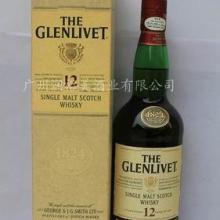 供应格兰威特(利威)12年苏格兰原装进口洋酒