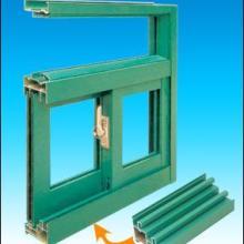 供应推拉窗铝合金门窗型材,铝合金门窗型材报价批发