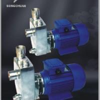 供应WBZ-自吸式不锈钢离心泵