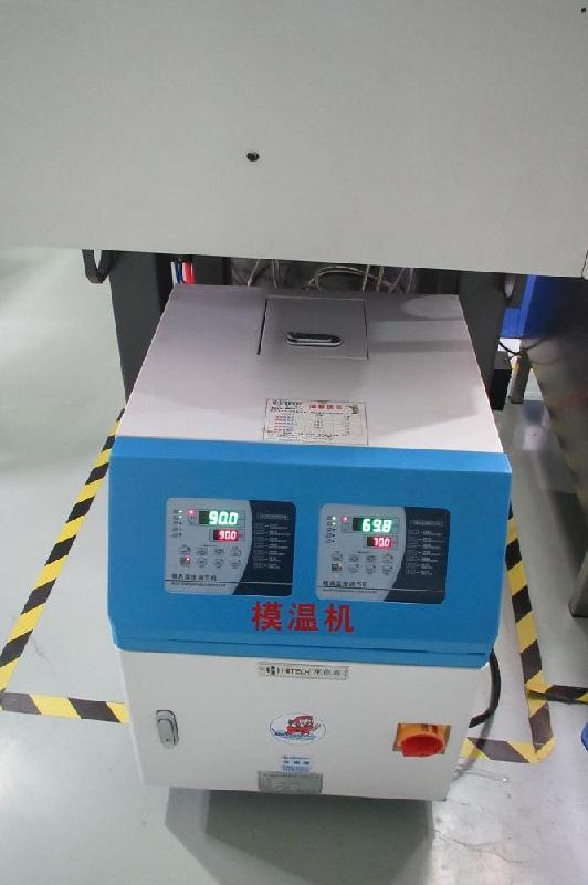 供应120度水加热器/200℃模温机