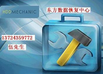 深圳FAT/NTFS文件数据恢复图片