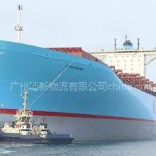供应广州国内国际内贸外贸集装箱海运批发