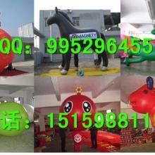 供应UU固定气模双层uu气球落地球单层落地球标志球双层落地批发