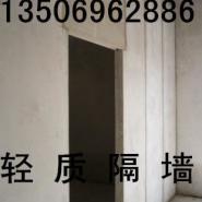环保轻质内隔墙图片