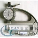 供应CH-10-A(大手式大跨度测CH-10-A大手式大跨度测