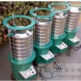 供应振筛机/8411电动振筛机/电动振筛机