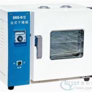 202电热恒温干燥箱,上海202-0电热恒温干燥箱,上海干燥箱